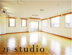 2階レンタルスタジオ写真